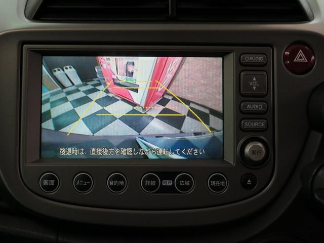 「ホンダ」「フィット」「コンパクトカー」「秋田県」の中古車35
