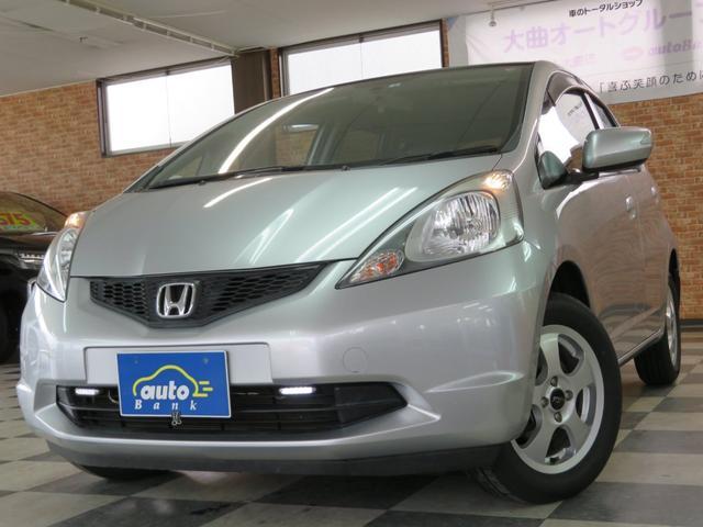 「ホンダ」「フィット」「コンパクトカー」「秋田県」の中古車63