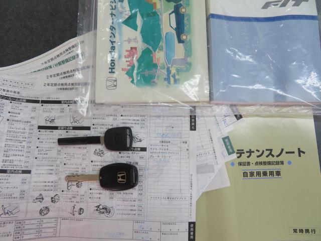 「ホンダ」「フィット」「コンパクトカー」「秋田県」の中古車78