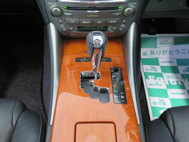 「レクサス」「IS」「セダン」「秋田県」の中古車29