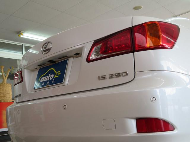 「レクサス」「IS」「セダン」「秋田県」の中古車56