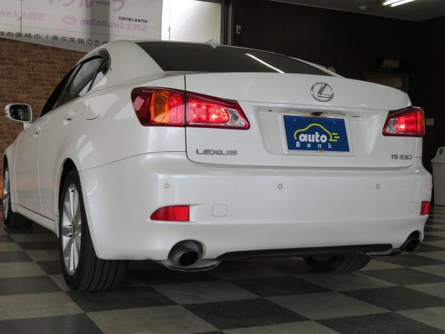 「レクサス」「IS」「セダン」「秋田県」の中古車69