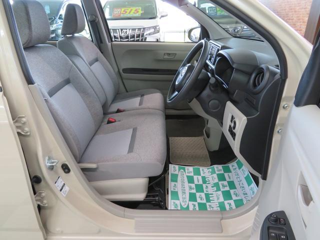 X S 4WD スマートエントリー スマートアシストIII 寒冷地仕様 プッシュスタート スマートキー シートヒーター 修復歴無し 禁煙車(8枚目)
