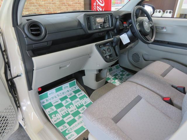 X S 4WD スマートエントリー スマートアシストIII 寒冷地仕様 プッシュスタート スマートキー シートヒーター 修復歴無し 禁煙車(9枚目)