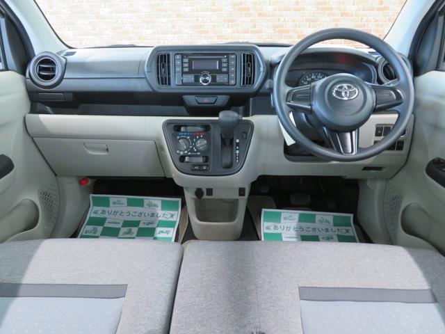 X S 4WD スマートエントリー スマートアシストIII 寒冷地仕様 プッシュスタート スマートキー シートヒーター 修復歴無し 禁煙車(15枚目)