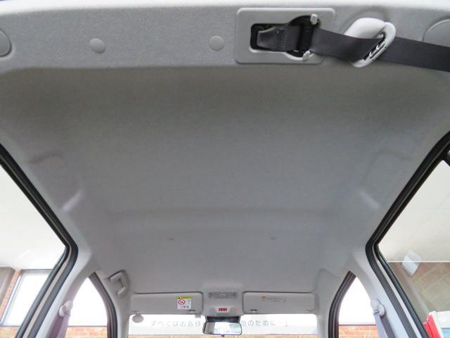 X S 4WD スマートエントリー スマートアシストIII 寒冷地仕様 プッシュスタート スマートキー シートヒーター 修復歴無し 禁煙車(25枚目)