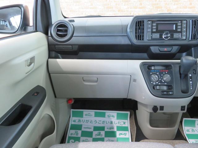 X S 4WD スマートエントリー スマートアシストIII 寒冷地仕様 プッシュスタート スマートキー シートヒーター 修復歴無し 禁煙車(34枚目)