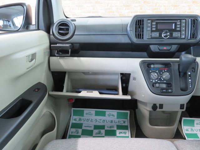 X S 4WD スマートエントリー スマートアシストIII 寒冷地仕様 プッシュスタート スマートキー シートヒーター 修復歴無し 禁煙車(35枚目)