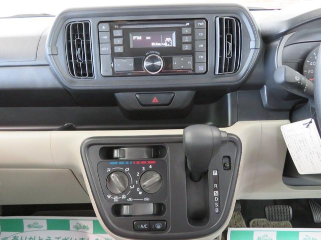 X S 4WD スマートエントリー スマートアシストIII 寒冷地仕様 プッシュスタート スマートキー シートヒーター 修復歴無し 禁煙車(36枚目)