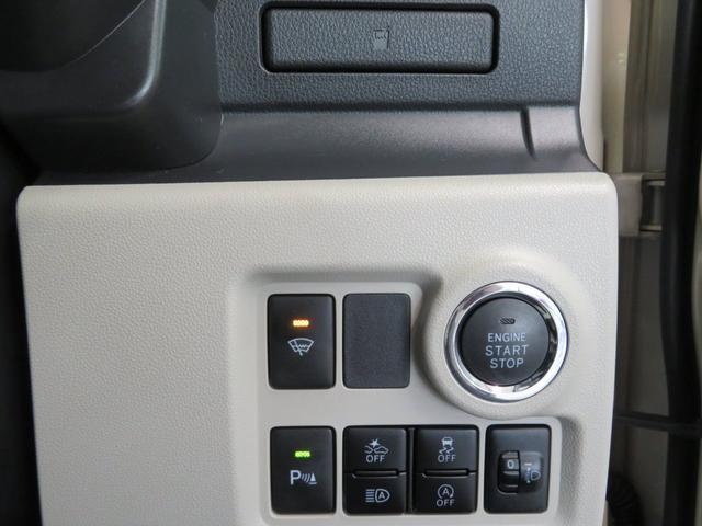 X S 4WD スマートエントリー スマートアシストIII 寒冷地仕様 プッシュスタート スマートキー シートヒーター 修復歴無し 禁煙車(37枚目)