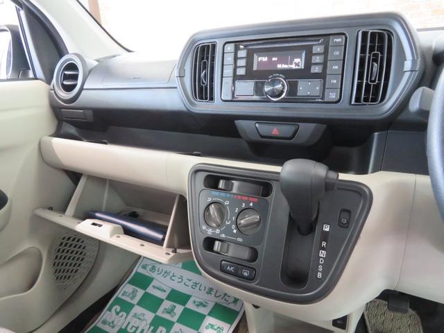 X S 4WD スマートエントリー スマートアシストIII 寒冷地仕様 プッシュスタート スマートキー シートヒーター 修復歴無し 禁煙車(39枚目)