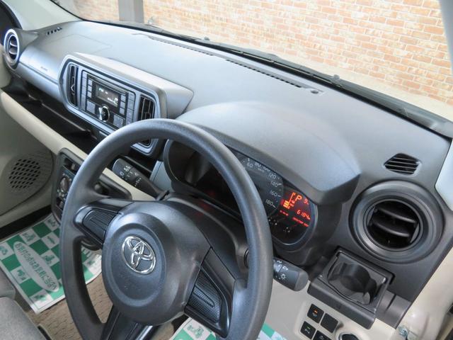 X S 4WD スマートエントリー スマートアシストIII 寒冷地仕様 プッシュスタート スマートキー シートヒーター 修復歴無し 禁煙車(41枚目)