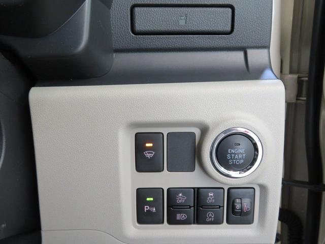 X S 4WD スマートエントリー スマートアシストIII カロッツェリアナビ地デジフルセグ 寒冷地仕様 プッシュスタート スマートキー シートヒーター 修復歴無し 禁煙車(36枚目)
