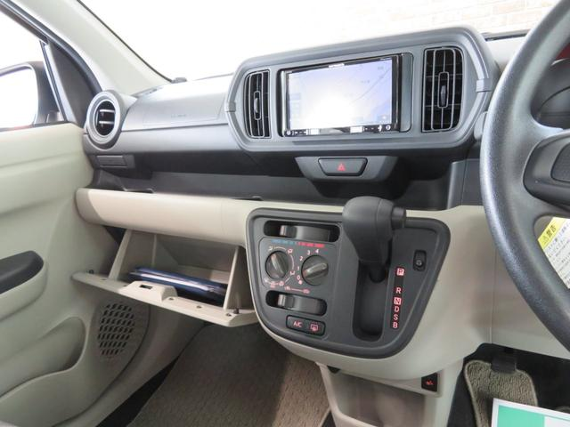 X S 4WD スマートエントリー スマートアシストIII カロッツェリアナビ地デジフルセグ 寒冷地仕様 プッシュスタート スマートキー シートヒーター 修復歴無し 禁煙車(37枚目)