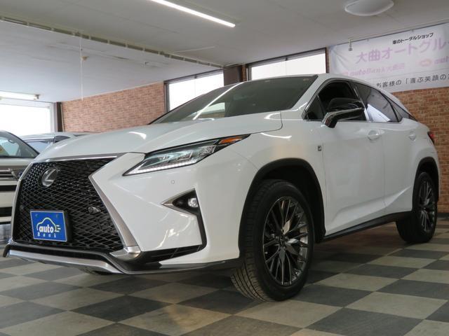 「レクサス」「RX」「SUV・クロカン」「秋田県」の中古車5