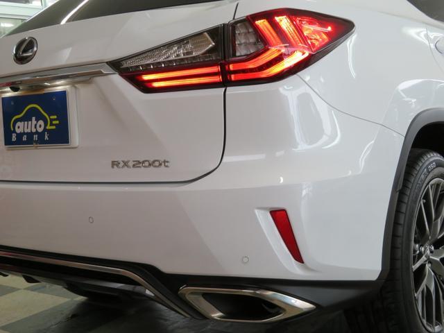「レクサス」「RX」「SUV・クロカン」「秋田県」の中古車7