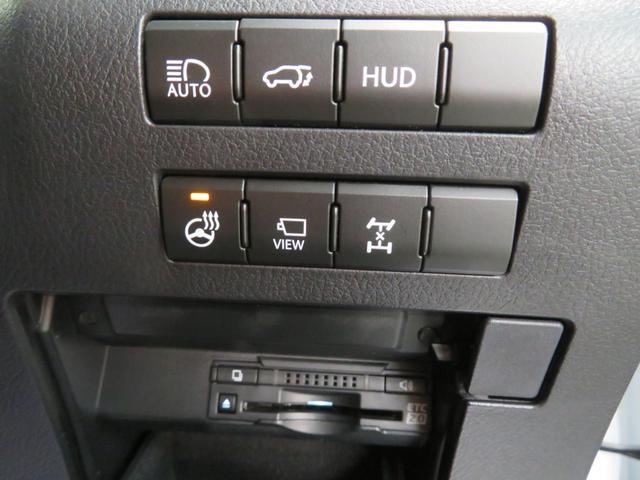 「レクサス」「RX」「SUV・クロカン」「秋田県」の中古車46