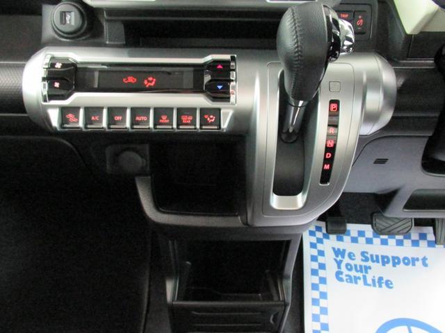 ハイブリッドMZ 4WDターボ 衝突被害軽減システム SDナビフルセグBカメラ LEDヘッドライト パドルシフト ETC 修復歴無し ワンオーナー禁煙車(39枚目)