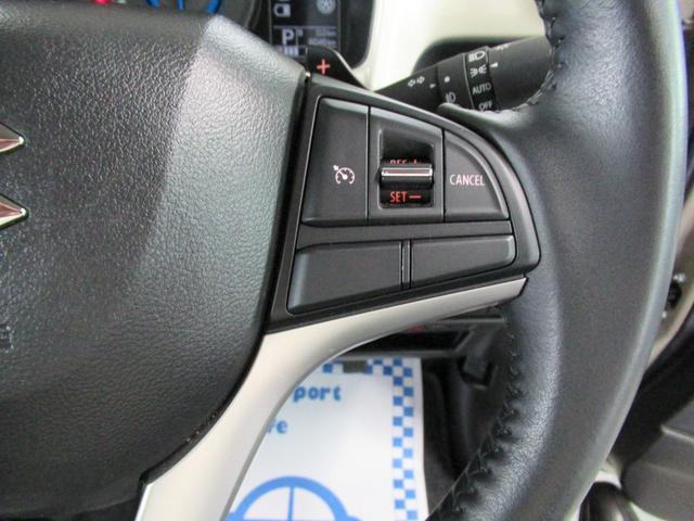 ハイブリッドMZ 4WDターボ 衝突被害軽減システム SDナビフルセグBカメラ LEDヘッドライト パドルシフト ETC 修復歴無し ワンオーナー禁煙車(43枚目)