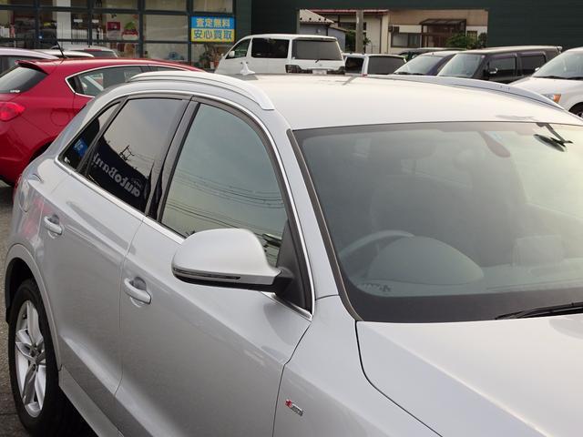 お車の売却をお考えの方、ご相談下さい!国産車はもちろん、輸入車も非常に得意としております。査定は無料で、お時間は約15分〜30分程度で御座います。出張買取も致しております。お気軽にお問い合わせ下さい!