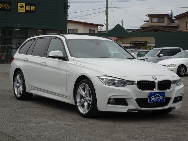 「BMW」「3シリーズ」「ステーションワゴン」「秋田県」の中古車7