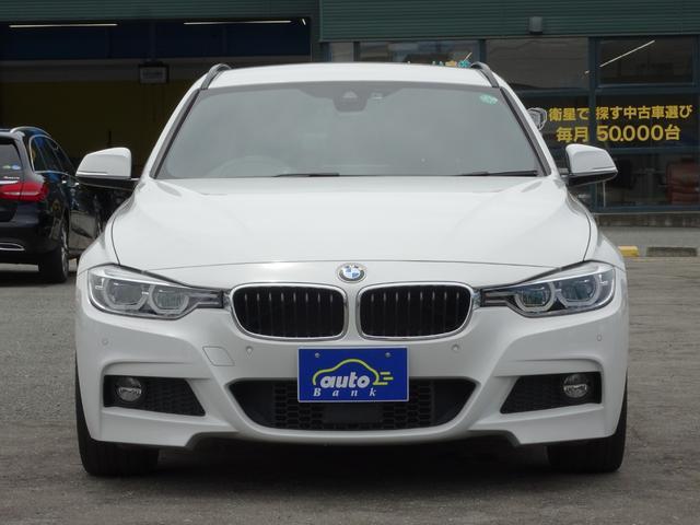 「BMW」「3シリーズ」「ステーションワゴン」「秋田県」の中古車8