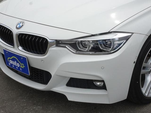「BMW」「3シリーズ」「ステーションワゴン」「秋田県」の中古車10