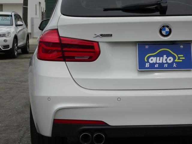 「BMW」「3シリーズ」「ステーションワゴン」「秋田県」の中古車13