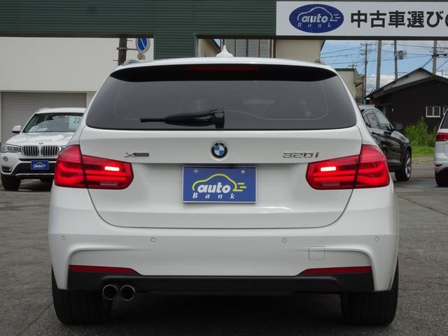 「BMW」「3シリーズ」「ステーションワゴン」「秋田県」の中古車19