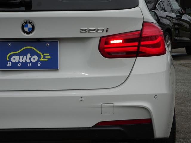 「BMW」「3シリーズ」「ステーションワゴン」「秋田県」の中古車20