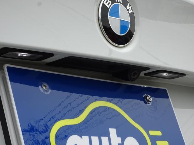 「BMW」「3シリーズ」「ステーションワゴン」「秋田県」の中古車21
