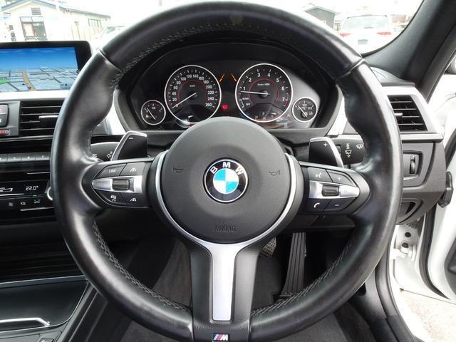 「BMW」「3シリーズ」「ステーションワゴン」「秋田県」の中古車23