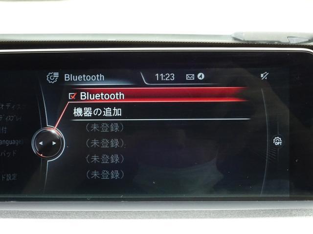 「BMW」「3シリーズ」「ステーションワゴン」「秋田県」の中古車33