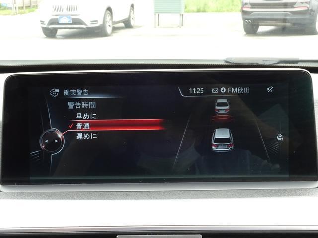 「BMW」「3シリーズ」「ステーションワゴン」「秋田県」の中古車36