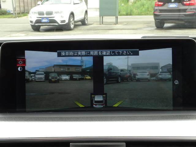 「BMW」「3シリーズ」「ステーションワゴン」「秋田県」の中古車38