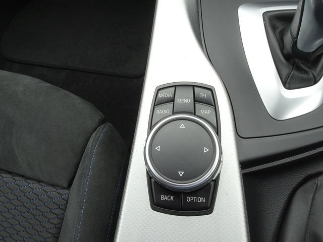 「BMW」「3シリーズ」「ステーションワゴン」「秋田県」の中古車44