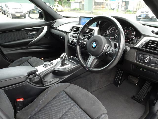 「BMW」「3シリーズ」「ステーションワゴン」「秋田県」の中古車49