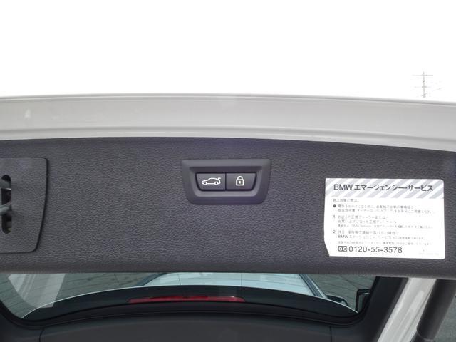 「BMW」「3シリーズ」「ステーションワゴン」「秋田県」の中古車72