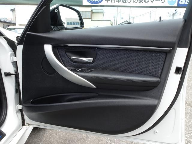 「BMW」「3シリーズ」「ステーションワゴン」「秋田県」の中古車73