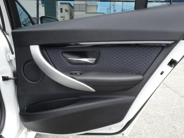 「BMW」「3シリーズ」「ステーションワゴン」「秋田県」の中古車75