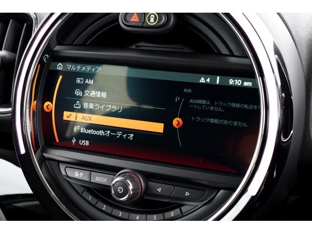 「MINI」「MINI」「SUV・クロカン」「秋田県」の中古車51