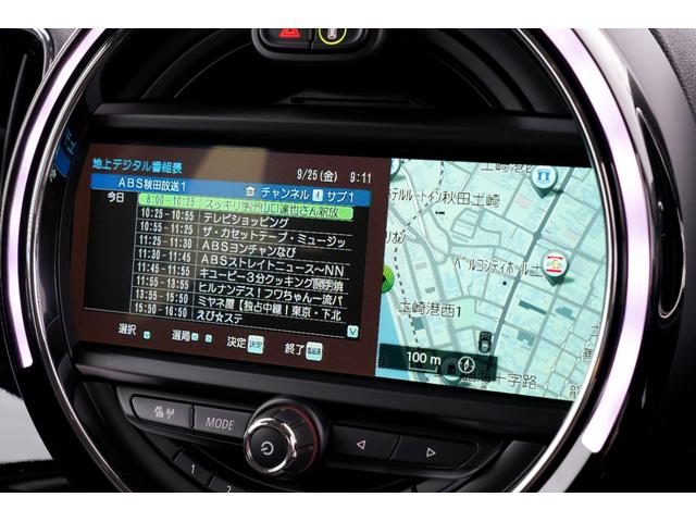 「MINI」「MINI」「SUV・クロカン」「秋田県」の中古車55