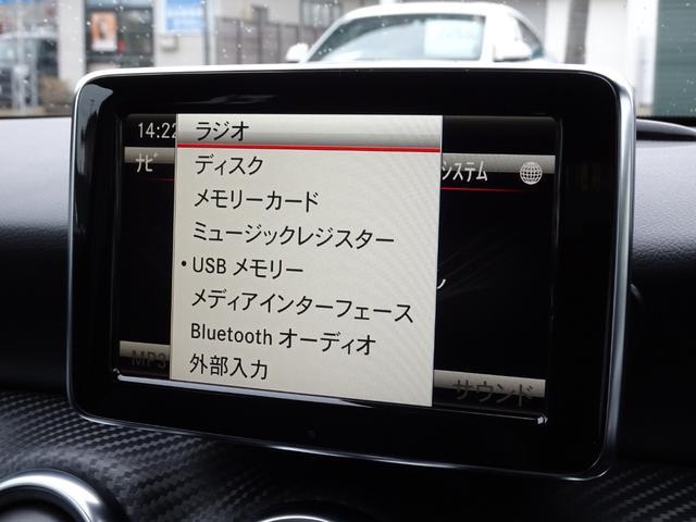 「メルセデスベンツ」「Aクラス」「コンパクトカー」「秋田県」の中古車46