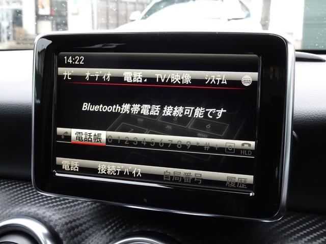 「メルセデスベンツ」「Aクラス」「コンパクトカー」「秋田県」の中古車47