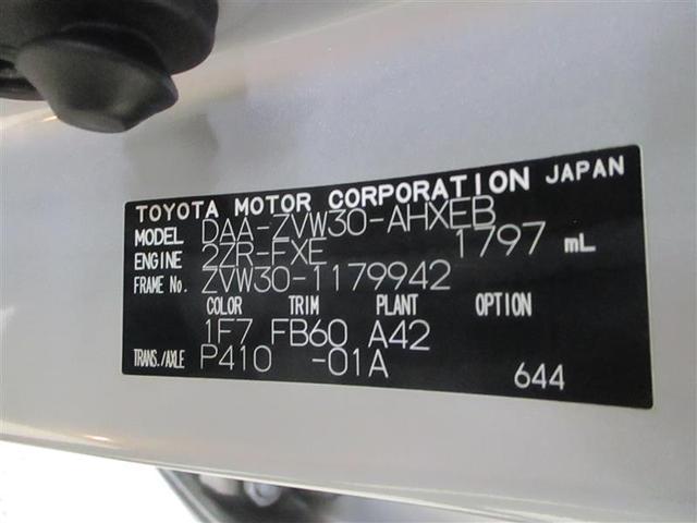 S HIDヘッドライト アルミホイール キーレス ABS エアバッグ スマートキー(20枚目)