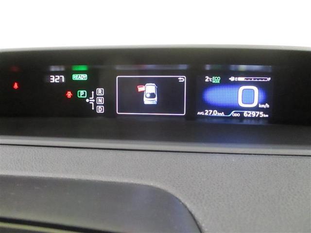 S 4WD 純正15AW LEDヘッドランプ ハイブリッド(9枚目)