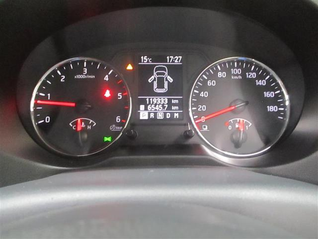 「日産」「エクストレイル」「SUV・クロカン」「青森県」の中古車10