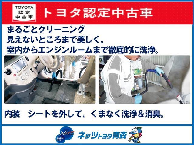 まるごとクリーニング!見えないところまで美しく。室内からエンジンルームまで徹底的に洗浄室内外はもちろん、シートを外してニオイの元となるフロアカーペットまで消臭・除菌を実施。