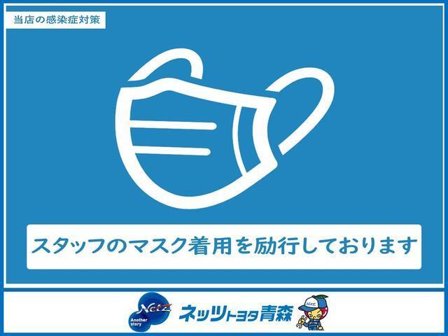 ネッツトヨタ青森感染症対策:スタッフのマスク着用を励行しております。