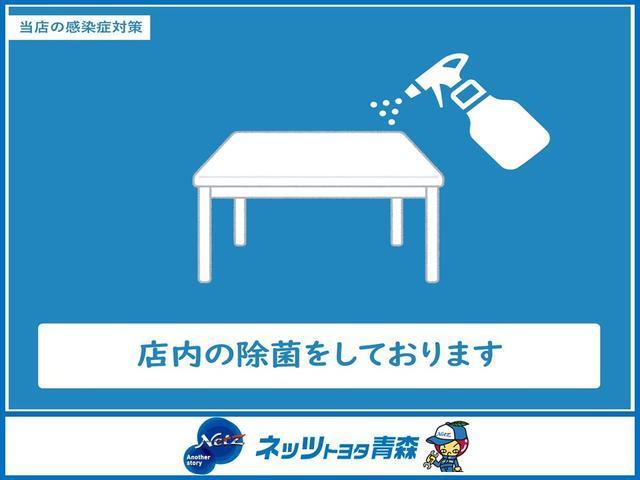 ネッツトヨタ青森感染症対策:店内の除菌・殺菌・定期的な換気をしております。